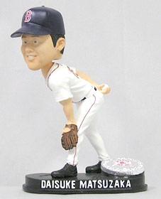 Boston Red Sox Daisuke Matsuzaka Blatinum Bobble Head (Home)