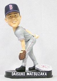 Boston Red Sox Daisuke Matsuzaka Blatinum Bobble Head (Road)