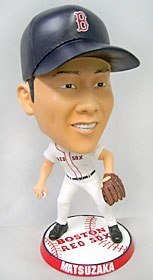 """Boston Red Sox Daisuke Matsuzaka 9.5"""" Super Bighead Bobble Head"""