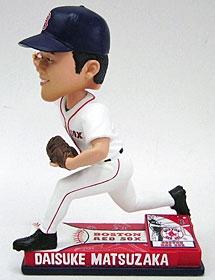 Boston Red Sox Daisuke Matsuzaka On Field Bobble Head
