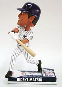 New York Yankees Hideki Matsui On Field Bobble Head