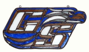 Georgia Southern Eagles Suncatcher