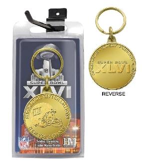 Super Bowl XLVI Champions Coin Keychain
